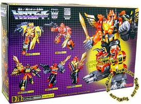 Transformers Takara Re-Issue #D-78 Predaking
