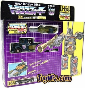 Transformers Japanese Takara Re-Issue #D-64 Onslaught