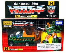 Transformers Japanese Tomy Takara Re-Issue Renewal Encore #14 Hoist