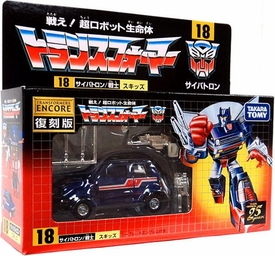Transformers Japanese Tomy Takara Re-Issue Renewal Encore #18 Skids