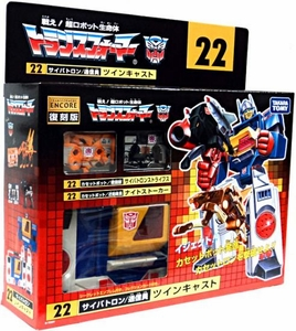 Transformers Takara 2011 Encore Re-Issue #22 Twincast