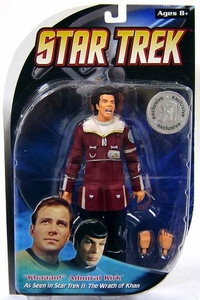 Diamond Select Star Trek Exclusive Action Figure