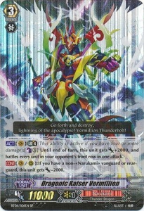 Cardfight Vanguard ENGLISH Breaker of Limits Single Card SP BT06-S06EN Draconic Kaiser Vermillion