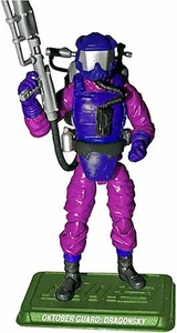 Hasbro GI Joe 2013 Subscription Exclusive Action Figure Dragonsky Pre-Order ships March