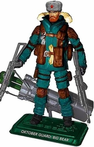Hasbro GI Joe 2013 Subscription Exclusive Action Figure Big Bear Pre-Order ships March