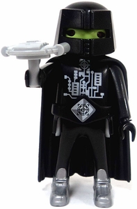 Playmobil Fi?ures Series 2 LOOSE Mini Figure Alien Cyborg