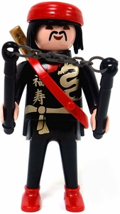 Playmobil Fi?ures Series 2 LOOSE Mini Figure Ninja
