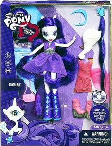 My Little Pony Equestria Girls 9 Inch Deluxe Doll Rarity with Accessories New!
