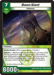 Kaijudo Shattered Alliances Single Card Very Rare #33 Dawn Giant