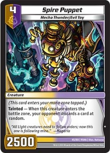 Kaijudo Shattered Alliances Single Card Common #45 Spire Puppet