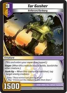 Kaijudo Shattered Alliances Single Card Uncommon #47 Tar Gusher