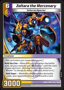 Kaijudo Shattered Alliances Single Card Rare #48 Zoltara the Mercenary