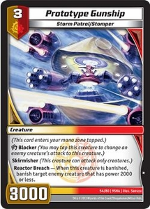 Kaijudo Shattered Alliances Single Card Common #54 Prototype Gunship