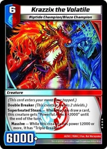 Kaijudo Shattered Alliances Single Card Very Rare #61 Krazzix the Volatile