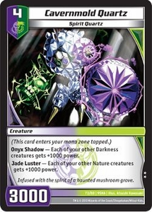 Kaijudo Shattered Alliances Single Card Uncommon  #73 Cavernmold Quartz