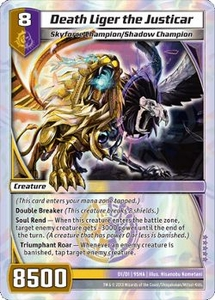 Kaijudo Shattered Alliances Single Card Super Rare #D1 Death Liger the Justicar