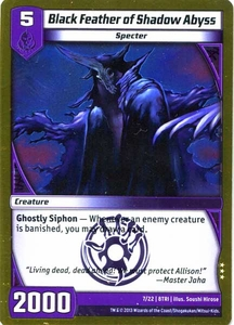 Kaijudo Triple Strike Single Card Rare #7 Black Feather of Shadow Abyss