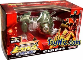 Transformers Japanese Beast Wars Returns Mega #BR-03 Rat Trap