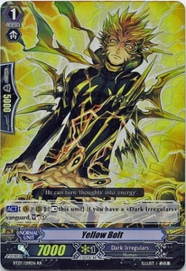 Cardfight Vanguard ENGLISH Rampage of the Beast King Single Card RR Rare BT07-019EN Yellow Bolt
