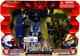 Transformers 2: Revenge of the Fallen Movie Exclusive 2-Pack Autobot Whirl & Decepticon Bludgeon