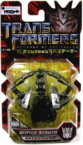 Transformers 2: Revenge of the Fallen EZ Collection D-2 Mixmaster