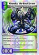 Kaijudo Shattered AlliancesSingle Cards