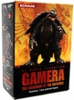 Gamera Collectible Vinyl Figures & Toys