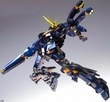Gundam Unicorn Fix Figuration Metal Composite 1/100 Scale Deluxe Action FIgure RX-0 Banshee Pre-Order ships March