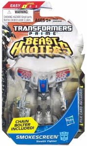 Transformers Prime Beast Hunters Legion Action Figure Smokescreen [Stealth Fighter]
