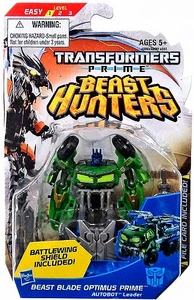 Transformers Prime Beast Hunters Commander Action Figure Beast Blade Optimus Prime [Battlewing Shield Included!]
