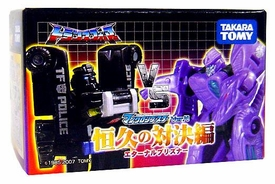 Transformers Japanese Blind Packaged Mini Figure
