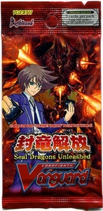 Cardfight Vanguard ENGLISH Seal Dragons Unleashed Booster Pack [5 Cards]
