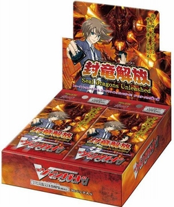 Cardfight Vanguard ENGLISH Seal Dragons Unleashed Booster BOX [30 Packs] Includes Deck Box!