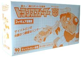 Transformers Takara Figure King Magazine 2002 Mail-Away Exclusive Tigertrack RARE!
