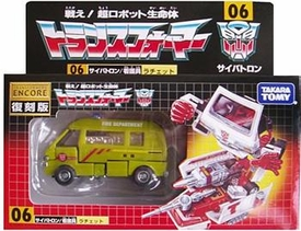 Transformers Takara / Tomy Renewal Packaging Exclusive Book Encore 2007 Ratchet [Movie Colors]