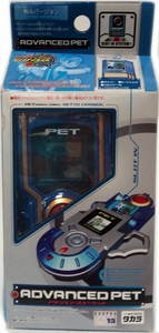 Mega Man Japanese Advanced PET Netto Version