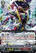 Cardfight!! Vanguard Trading Card Game ENGLISH Clash of the Knights & Dragons Single Cards