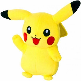 Pokemon TOMY Trainer's Choice Exclusive 8 Inch Plush Pikachu Hot! BLOWOUT SALE!