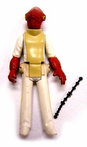 Star Wars 1982 Vintage  Admiral Akbar Loose Complete C-8 Condition
