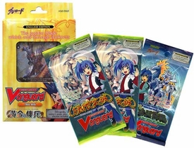 Cardfight Vanguard ENGLISH Trial Starter Deck Golden Mechanical Soldier Value Bundle [Trial Deck & 2 Breaker of Limits & 1 Rampage of the Beast King Booster Packs]