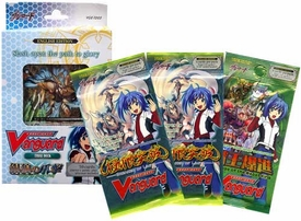 Cardfight Vanguard ENGLISH Trial Starter Deck Slash of Silver Wolf Value Bundle [Trial Deck & 2 Breaker of Limits and 1 Rampage of the Beast King Boosters]