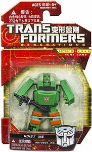 Transformers Generations Legion Action Figure Hoist
