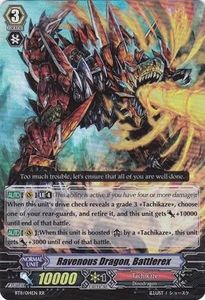 Cardfight Vanguard ENGLISH Seal Dragons Unleashed Single Card RR Rare BT11/014 Ravenous Dragon, Battlerex