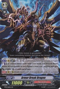 Cardfight Vanguard ENGLISH Seal Dragons Unleashed Single Card RR Rare BT11/016 Armor Break Dragon