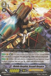Cardfight Vanguard ENGLISH Seal Dragons Unleashed Single Card Rare BT11/021 Mobile Hospital, Assault Hospice