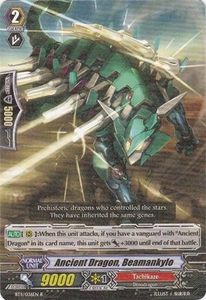 Cardfight Vanguard ENGLISH Seal Dragons Unleashed Single Card Rare BT11/036 Ancient Dragon, Beamankylo