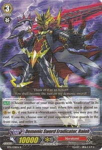 Cardfight Vanguard ENGLISH Seal Dragons Unleashed Single Card Rare BT11/038 Demonic Sword Eradicator, Raioh