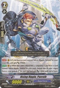 Cardfight Vanguard ENGLISH Seal Dragons Unleashed Single Card Rare BT11/041 Rising Ripple, Pavroth