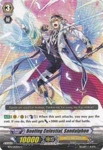 Cardfight Vanguard ENGLISH Seal Dragons Unleashed Single Card Common BT11/043 Booting Celestial, Sandalphon