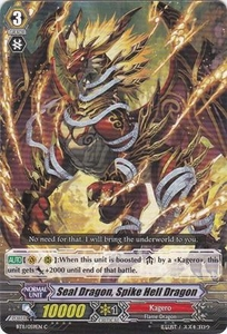Cardfight Vanguard ENGLISH Seal Dragons Unleashed Single Card Common BT11/059 Seal Dragon, Spike Hell Dragon